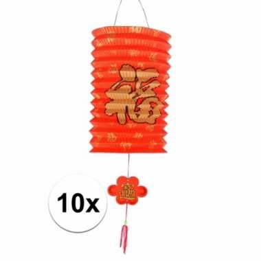 Camping 10 hangdecoratie gelukslampionnen 20 cm kopen