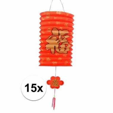 Camping 15 hangdecoratie gelukslampionnen 20 cm kopen