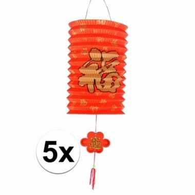 Camping 5 hangdecoratie gelukslampionnen 20 cm kopen