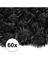 Camping 60x zwarte decoratie pompons 20 mm kopen